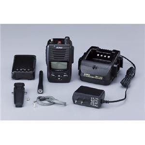 その他 アルインコデジタル登録局無線機5Wタイプ(RALCWI方式) DJDP50H 1台 ds-2143395