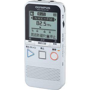 その他 オリンパス ICレコーダーVoice-Trek 4GB ホワイト DP-401WHT 1台 ds-2143561