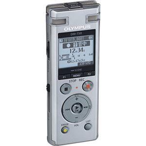 その他 オリンパス ICレコーダーVoice-Trek 4GB シルバー DM-750 SLV 1台 ds-2143567