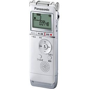 その他 パナソニック ICレコーダー 8GBホワイト RR-XS370-W 1台 ds-2143586