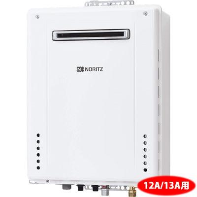 ノーリツ(NORITZ) 24号ガスふろ給湯器 2460シリーズ 『PS標準設置形』 スタンダードフルオート(都市ガス用12A/13A) GT-2460AWX-PS_BL-1_13A【納期目安:1週間】