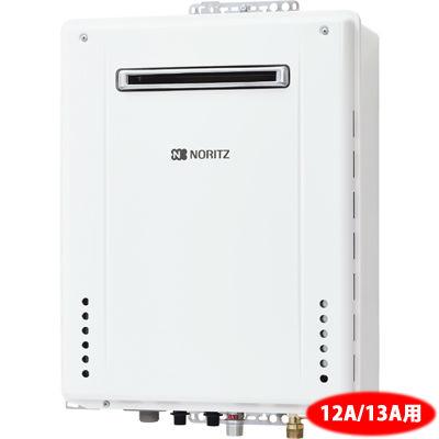 ノーリツ(NORITZ) 20号ガスふろ給湯器 2060シリーズ 『PS標準設置形』 シンプルオート(都市ガス/12A・13A) GT-2060SAWX-PS-1_BL_13A【納期目安:1週間】
