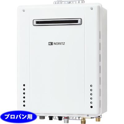 ノーリツ(NORITZ) 20号ガスふろ給湯器 2060シリーズ 『PS標準設置形』 シンプルオート(プロパンガス/LPG) GT-2060SAWX-PS-1_BL_LPG【納期目安:1週間】