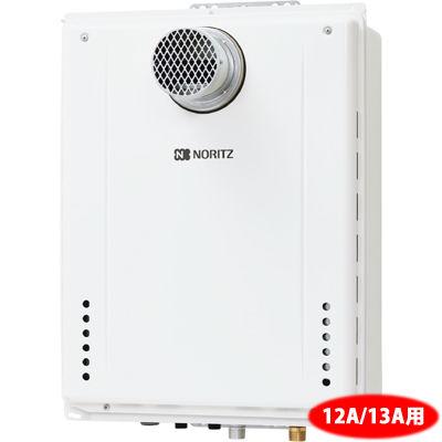 ノーリツ(NORITZ) 20号ガスふろ給湯器 2060シリーズ 『PS扉内設置形』 シンプルオート(都市ガス/12A・13A) GT-2060SAWX-T-1_BL_13A【納期目安:1週間】