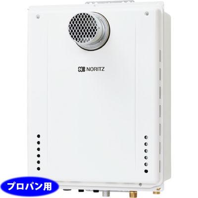 ノーリツ(NORITZ) 20号ガスふろ給湯器 2060シリーズ 『PS扉内設置形』 シンプルオート(プロパンガス/LPG) GT-2060SAWX-T-1_BL_LPG【納期目安:1週間】