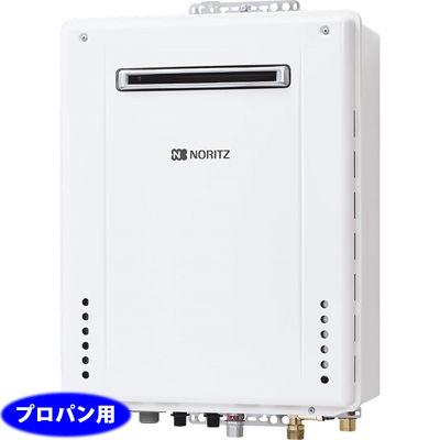 ノーリツ(NORITZ) 16号ガスふろ給湯器 1660シリーズ 『PS標準設置形』 シンプルオート(プロパンガス/LPG) GT-1660SAWX-PS-1_BL_LPG【納期目安:1週間】