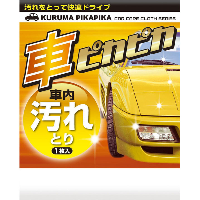 その他 【200個セット】車ピカピカシート1枚(油膜とり) 2214145