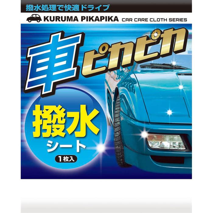 その他 【200個セット】車ピカピカシート1枚(汚れとり) 2214340