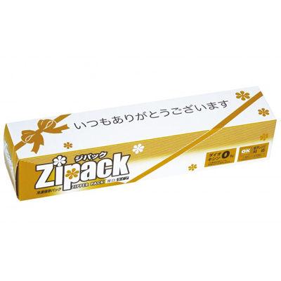 その他 【200個セット】ありがとう ジパック冷凍保存パック10枚BOX 2923170