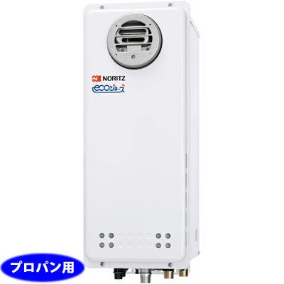 ノーリツ(NORITZ) 16号 ガスふろ給湯器 フルオート屋外壁掛形(PS標準設置形)(プロパンガス LPG) GT-C1663AWX-BL-LPG