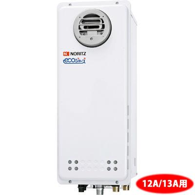 ノーリツ(NORITZ) 20号 ガスふろ給湯器 ガスふろ給湯器 オート屋外壁掛形(PS標準設置形)(都市ガス ノーリツ(NORITZ) GT-C2063SAWX-BL-13A 12A13A) GT-C2063SAWX-BL-13A, LAPIA:f03af7fa --- officewill.xsrv.jp