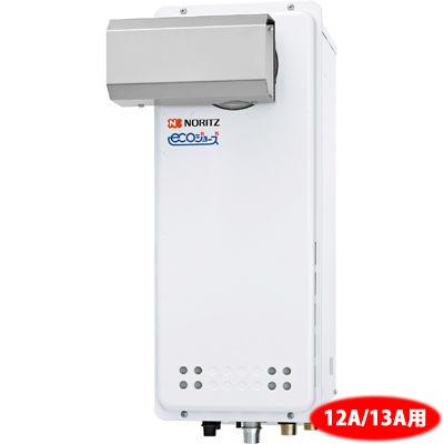 ノーリツ(NORITZ) 16号 ガスふろ給湯器 オート PSアルコーブ設置形(都市ガス 12A13A) GT-C1663SAWX-L-BL-13A