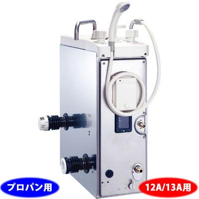 ノーリツ(NORITZ) ガスふろがま 8.5号シャワー ガスバランス形 (戸建住宅)(プロパンガス LPG) GBSQ-820D-LPG