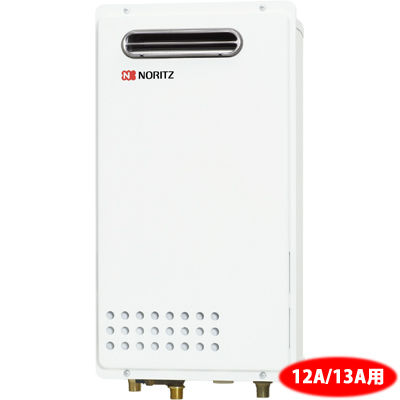 ノーリツ(NORITZ) 16号ガス給湯器 1626 1625WSシリーズ 「PS標準設置形取り替え専用」 オートストップあり(都市ガス 12A13A) GQ-1625WS-13A