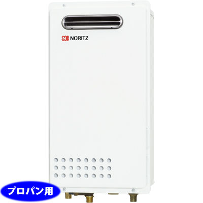 ノーリツ(NORITZ) 16号ガス給湯器 1626 1625WSシリーズ 「壁組み込み設置形取り替え専用」 オートストップあり(プロパンガス LPG) GQ-1625WS-KB-LPG