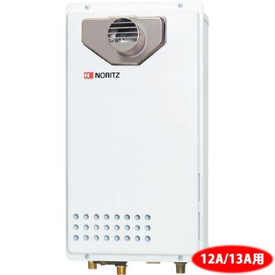 ノーリツ(NORITZ) 16号ガス給湯器 1626 1625WSシリーズ 「PS扉内設置形取り替え専用」 オートストップあり(都市ガス 12A13A) GQ-1625WS-T-13A