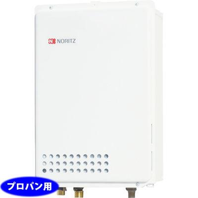 ノーリツ(NORITZ) 16号ガス給湯器 1626 1625WSシリーズ 「PS扉内設置形取り替え専用」 オートストップあり(プロパンガス LPG) GQ-1625WS-TBBL-LPG