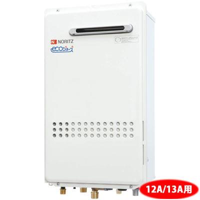 ノーリツ(NORITZ) 高温水供給式ガス給湯器 GQ-Aシリーズ 「屋外壁掛設置」 (エコジョーズ)(都市ガス 12A13A) GQ-C1634AWX-DXBL-13A