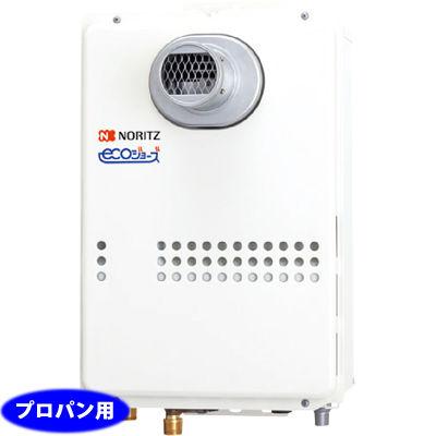 ノーリツ(NORITZ) 16号ガス給湯器 1634シリーズ 「PS扉内設置形」 オートストップあり (戸建/集合住宅)(プロパンガス LPG) GQ-C1634WS-T-LPG