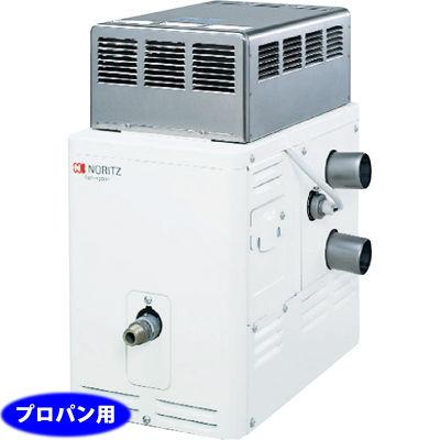 ノーリツ(NORITZ) ガスふろがま GSY 132シリーズ 戸建住宅(プロパンガス LPG) GSY-132M-LPG