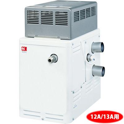 ノーリツ(NORITZ) ガスふろがま GSY 133シリーズ 戸建住宅(都市ガス 12A13A) GSY-133E-13A