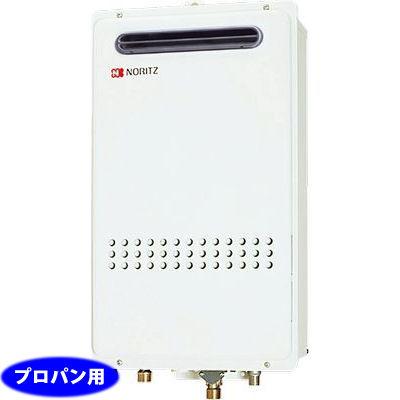 ノーリツ(NORITZ) 16号ガスふろ給湯器 クイックオート 屋外壁掛形(PS標準設置形)(プロパンガス用) GQ-1627AWX-DXBL-LPG【納期目安:1週間】