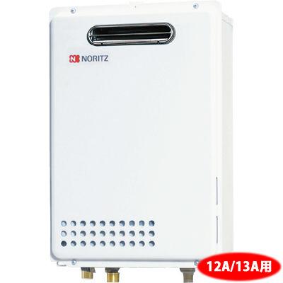 ノーリツ(NORITZ) 16号ガスふろ給湯器 クイックオート 屋外壁掛形(PS標準設置形)(都市ガス用) GQ-1626AWX-DXBL-13A【納期目安:1週間】
