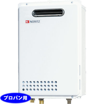 ノーリツ(NORITZ) 16号ガスふろ給湯器クイックオート(PS扉内設置形)(PS標準設置前方排気延長形)(プロパンガス用) GQ-1626AWX-60T-DXBL-LPG【納期目安:1週間】