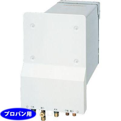 ノーリツ(NORITZ) 8号ガス給湯機器バスイング(GTS)(スタンダード)(外壁貫通設置形)(対応壁厚400mm~700mm)(プロパンガス用) GTS-84ALBL-LPG【納期目安:1週間】