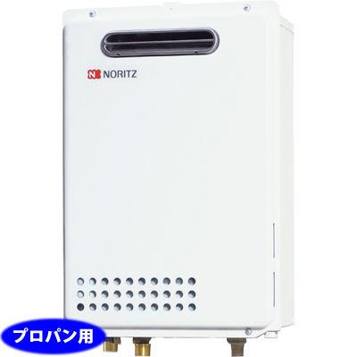 ノーリツ(NORITZ) 10号給湯専用 (オートストップなし)(屋外壁掛形)(PS標準設置形)(プロパンガス用) GQ-1039W-1-LPG【納期目安:1週間】