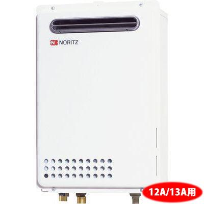 ノーリツ(NORITZ) 20号ガス給湯機器(オートストップあり)(壁組み込み設置形)(都市ガス用) GQ-2037WS-KB-BL-13A【納期目安:1週間】