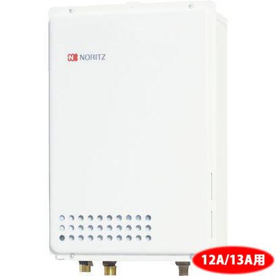 ノーリツ(NORITZ) 16号ガス給湯機器(オートストップあり)(PS標準設置形取り替え専用)(都市ガス用) GQ-1626WS-60TB-BL-13A【納期目安:1週間】