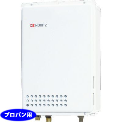 ノーリツ(NORITZ) 20号 ガス給湯器 給湯専用 PS扉内後方排気延長形(プロパンガス LPG) GQ-2039WS-TB-1-BL-LPG