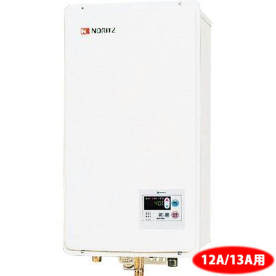 ノーリツ(NORITZ) 20号 ガス給湯器 給湯専用 屋内壁掛/後方強制給排気形(都市ガス 12A13A) GQ-2037WS-FFB-BL-13A