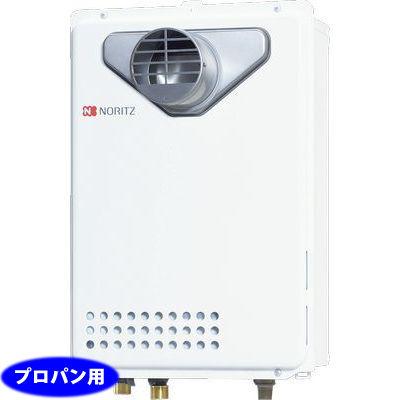 ノーリツ(NORITZ) 16号 ガス給湯器 給湯専用 PS扉内前方排気延長形(プロパンガス LPG) GQ-1639WS-C-1-BL-LPG