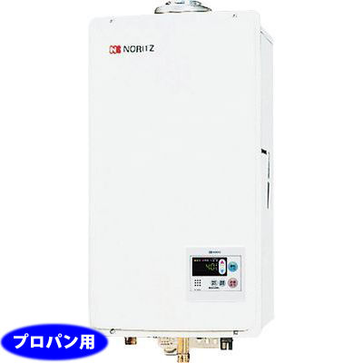 ノーリツ(NORITZ) 16号 ガス給湯器 給湯専用 屋内壁掛/強制給排気形(プロパンガス LPG) GQ-1637WS-FFA-LPG