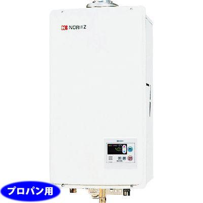 ノーリツ(NORITZ) 16号 ガス給湯器 給湯専用 屋内壁掛/強制給排気形(プロパンガス LPG) GQ-1637WS-FFA-BL-LPG