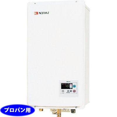 ノーリツ(NORITZ) 16号 ガス給湯器 給湯専用 屋内壁掛/後方強制給排気形(プロパンガス LPG) GQ-1637WS-FFB-BL-LPG
