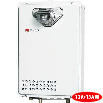 ノーリツ(NORITZ) 16号 ガス給湯器 給湯専用 PS扉内前方排気延長形(都市ガス 12A13A) GQ-1639WE-C-1-BL-13A