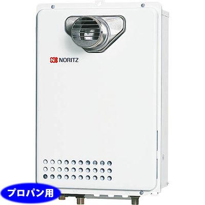 ノーリツ(NORITZ) 16号 ガス給湯器 給湯専用 PS扉内前方排気延長形(プロパンガス LPG) GQ-1639WE-C-1-BL-LPG