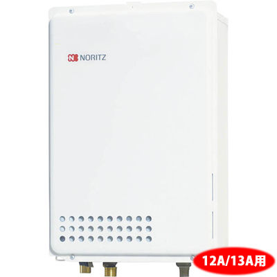 ノーリツ(NORITZ) 16号 ガス給湯器 給湯専用 PS扉内後方排気延長形(都市ガス 12A13A) GQ-1639WE-TB-1-13A