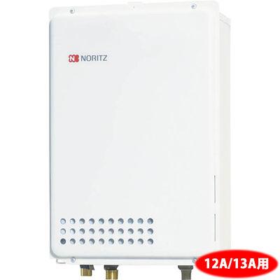 ノーリツ(NORITZ) 16号 ガス給湯器 給湯専用 PS扉内後方排気延長形(都市ガス 12A13A) GQ-1639WE-TB-1-BL-13A