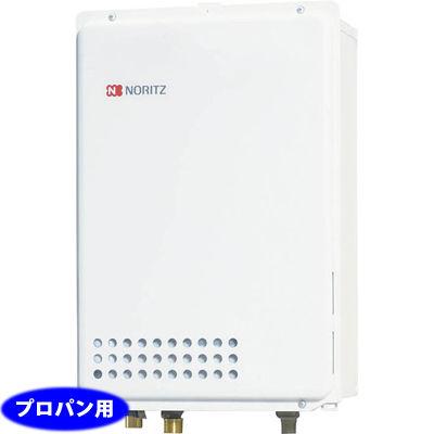 ノーリツ(NORITZ) 16号 ガス給湯器 給湯専用 PS扉内後方排気延長形(プロパンガス LPG) GQ-1639WE-TB-1-BL-LPG