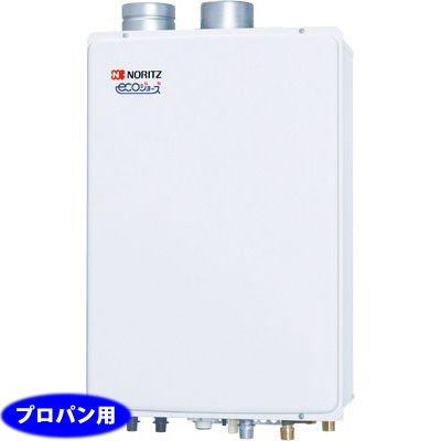 ノーリツ(NORITZ) ガスふろ給湯器エコジョーズ フルオート24号プロパン (LPG)用(BL対応品) GT-C2452AWX-SFF-2_BL-LPG