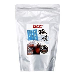 その他 UCC上島珈琲 UCC極味 爽やか仕立て 水出しコーヒーバッグ 80g×6P 12袋入り UCC309845000 ds-2144960