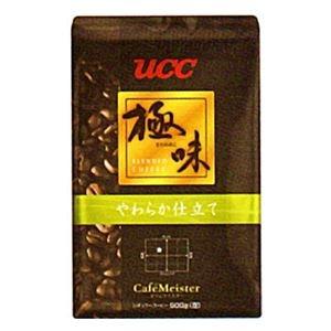 その他 UCC上島珈琲 UCC極味 やわらか仕立て(豆)AP500g 12袋入り UCC310478000 ds-2144963