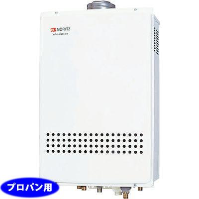 ノーリツ(NORITZ) ガスふろ給湯器オート屋内壁掛/強制給排気形16号(LPG)用(BL対応品) GT-1634SAWS-FFA-1_BL-LPG