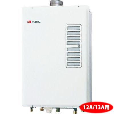 ノーリツ(NORITZ) ガスふろ給湯器オート屋内壁掛/強制排気形16号(都市ガスタイプ)(12・13A)(BL対応品) GT-1644SAWXS-F-1_BL-13A