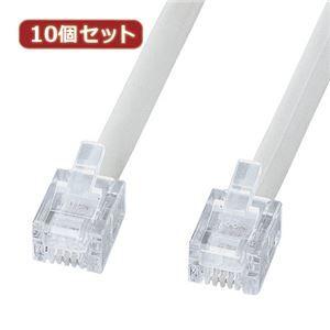 その他 10個セット サンワサプライ エコロジー電話ケーブル(ノーマル) TEL-EN-5N2 TEL-EN-5N2X10 ds-2146562