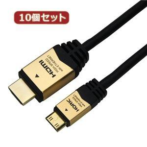 その他 10個セット HORIC HDMI MINIケーブル 2m ゴールド HDM20-021MNGX10 ds-2147987
